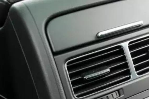 汽车空调不凉?一招就可以解决
