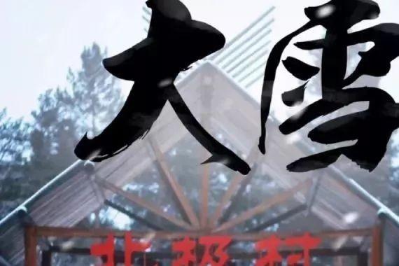 行业福音:丽驰<em>电动</em>汽车在-40℃极寒环境下超长续航!