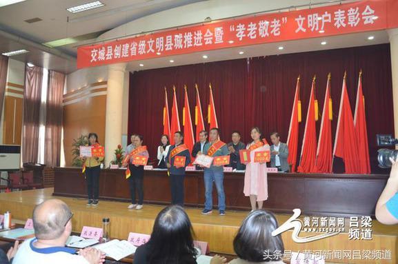 吕梁:交城县推动社会主义核心价值观建设纪实