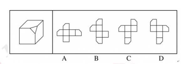 公务员考试图形题不仅玩儿凹凸镶嵌、还有盗梦空间?