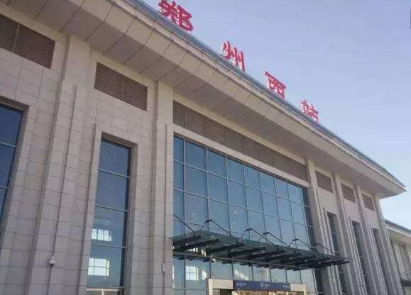 郑州新东站车站_通常情况下,乘坐高铁都是这郑州东站.