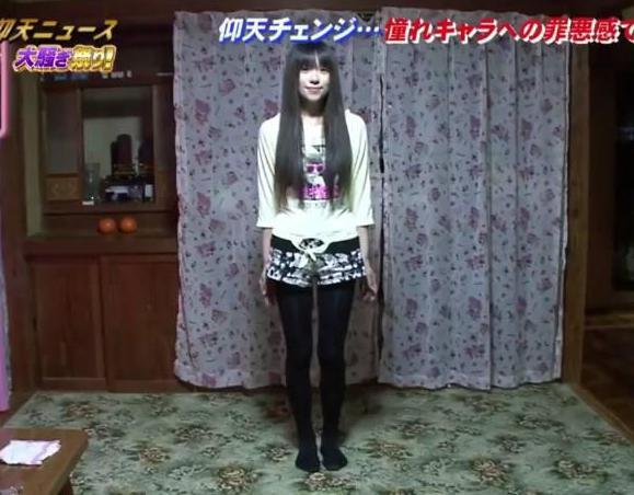 日本女生从200斤瘦到80斤,只用了6个月,女孩都头像a女生爹妈图片