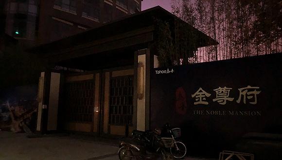天津137米地标大火致10死5伤 死伤者全部为装修施工工人