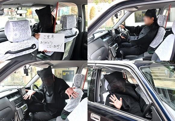 春节期间日本警方盯紧华人私车司机 多人被捕