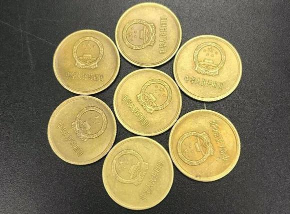 注意了,这种硬币一枚价值5万,或许就在你家!