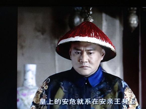 清朝六大亲王:两位与皇太后关系非同一般!