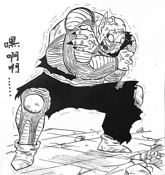 手绘七龙珠漫画