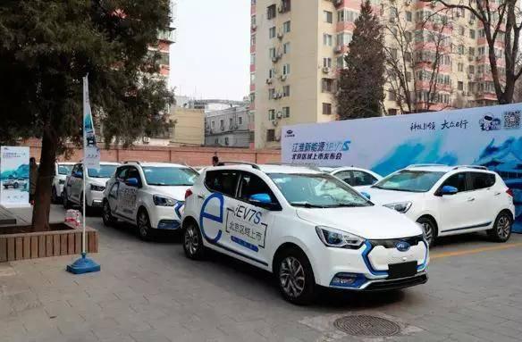 工况续航280公里,补贴后11.95万元,江淮iEV7S北京地区上市