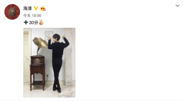 """海清发了条微博 网友纷纷留言称""""秒懂"""""""