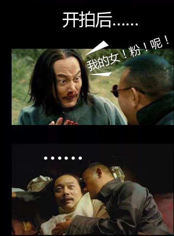 太牛!看了姜文给葛优写的信,终于明白他为什么出演《让子弹飞》