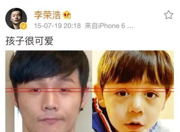 这张照片中他的眼睛只有诺一的双眼皮那么大,他还夸了一句:孩子很可爱