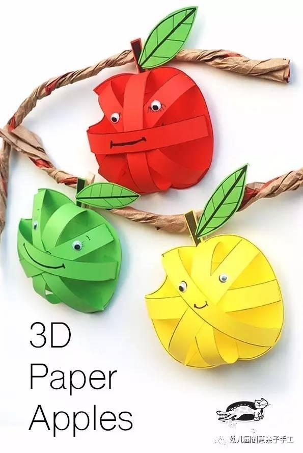 幼儿园亲子手工之环创:卡纸制作立体水果吊饰,葡萄