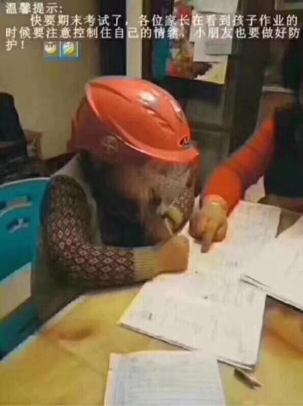 期末复习到了 陪娃写作业的爸妈已经炸了