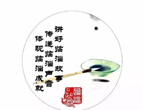 功改fj:-�h�^yK^�I_临淄乡村记忆|难忘堠皋阇黎堂——王循泉