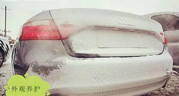 冬季汽车养护六大常见问题与应对技巧?