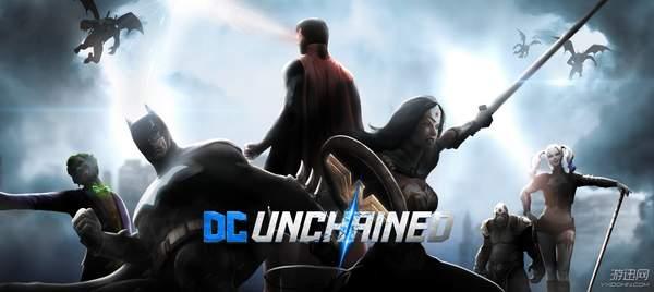 《DC挣脱束缚》内测即将开启 提供60关剧情内容体验
