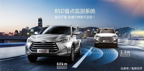瑞风S7运动版上市 江淮SUV岁末促销放大招