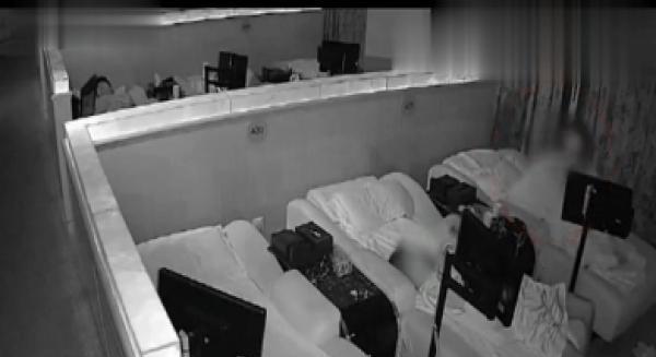 """女子在洗浴中心睡着了 醒后发现自己被""""动""""了"""