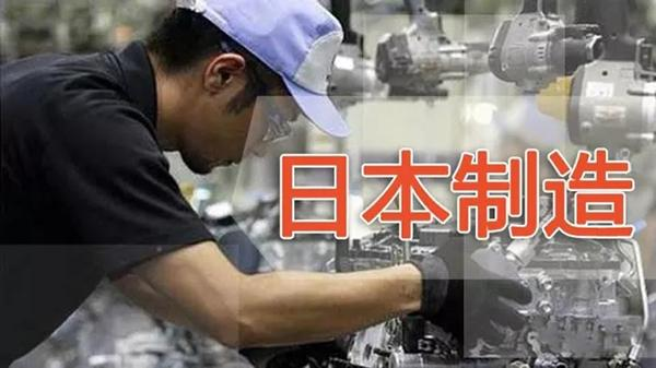 日本再现造假大企业 或再次重现全球性汽车召回事件!