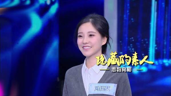 献唱《前任3》主题曲,和迪丽热巴王俊凯同台,她是何许人也?