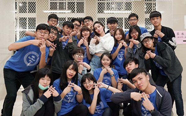 陈芳语15岁念代号艺兼备曾是风云人物v代号创新高中版高中作文图片