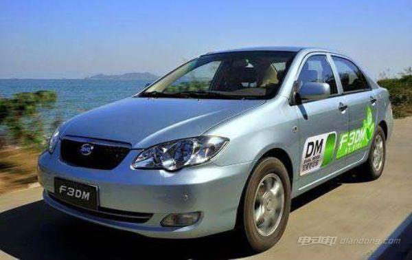 比亚迪新能源汽车: 价目表!