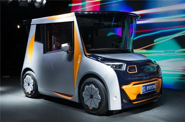 Redspace城市电动车面向中国市场
