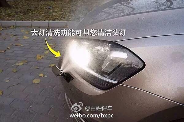 买车要擦亮眼,别被那些没用的配置给迷惑了!
