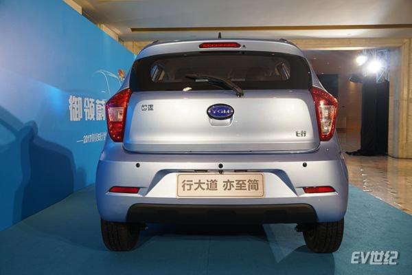 御捷E行纯电动SUV深圳上市 补贴后售4.99万元起