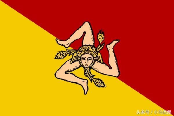 有趣的旗帜2_神秘图案——三曲腿图