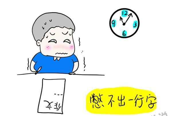 美国一年级让孩子这样学会写作文,中国父母都该好好学