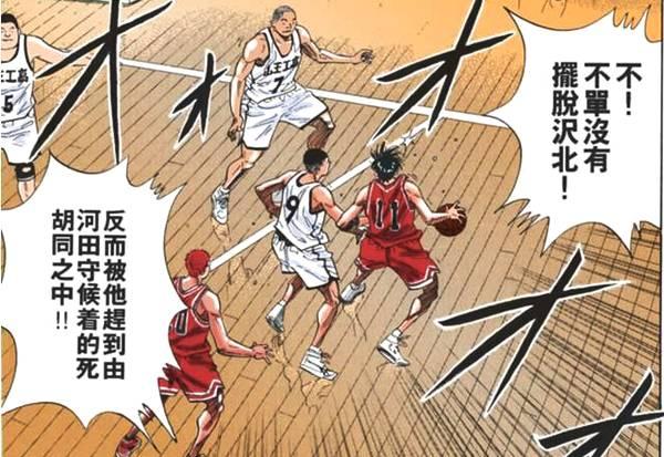 灌篮高手:狂风暴雨般的进攻,山王的超级王牌——泽北荣治