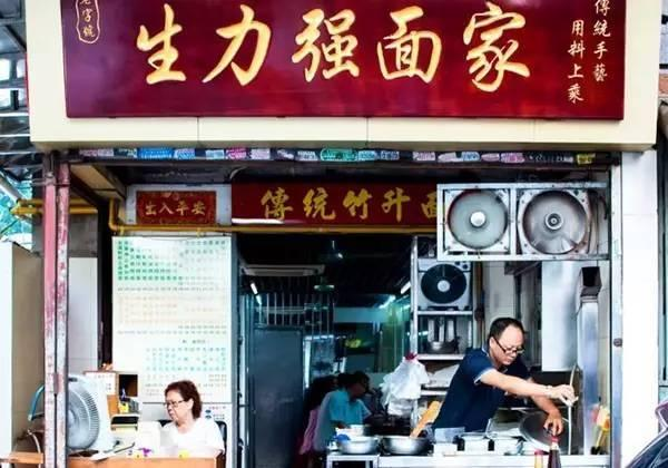 广州20家火了10年的破店,有的连招牌都没有,但门口停满豪车!图片