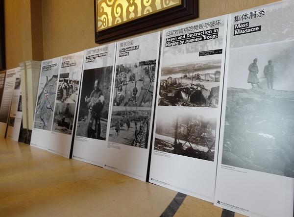"""加拿大社会各界人士参加""""纪念南京大屠杀殉难者八十周年追思会"""""""