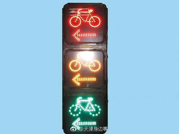 天津中心城区增设左转非机动车人行横道信号灯