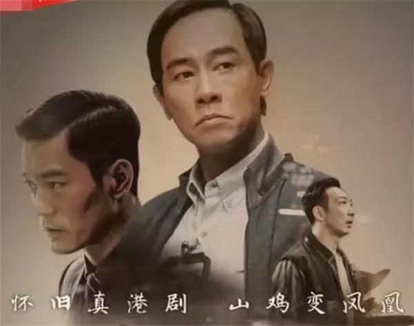 《反黑》集结了吴孟达,陈慧敏,陈小春等一批香港演员,势必打造一款图片