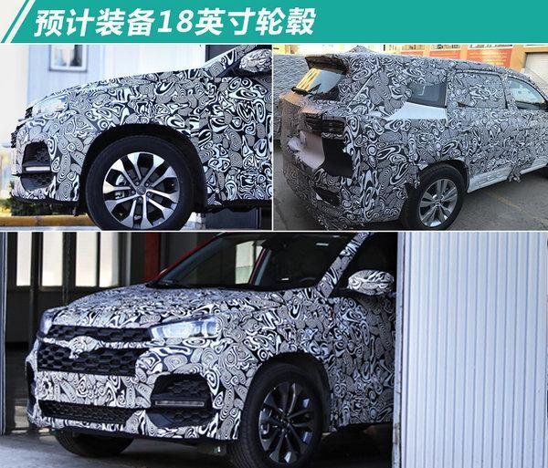 奇瑞7座SUV-T18实拍 全新外观设计/搭1.5T引擎