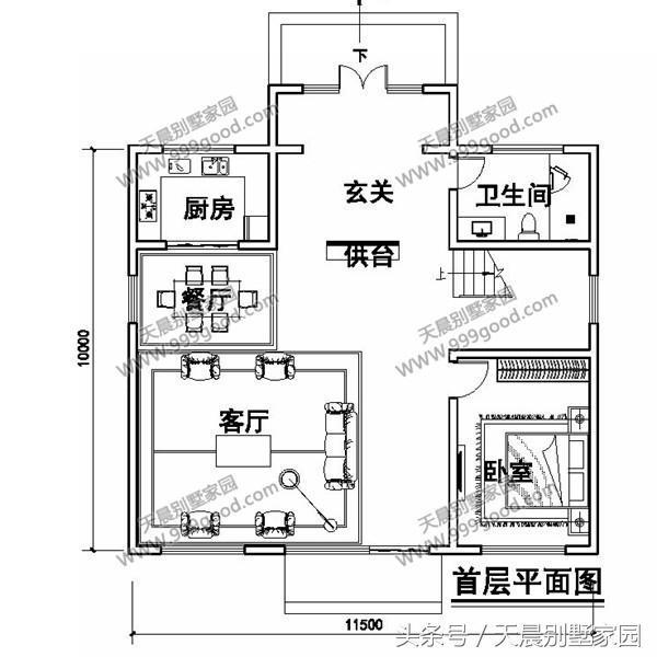 5x14米建房设计图