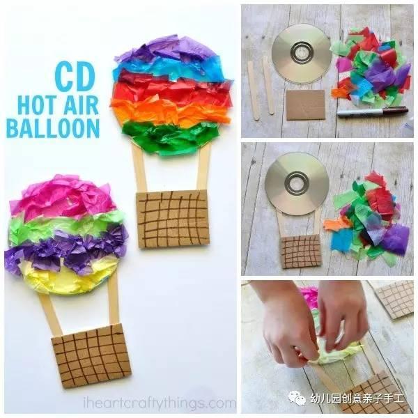 幼儿园亲子手工之废物利用,热气球轻松来制作,光盘蛋糕托都能用图片