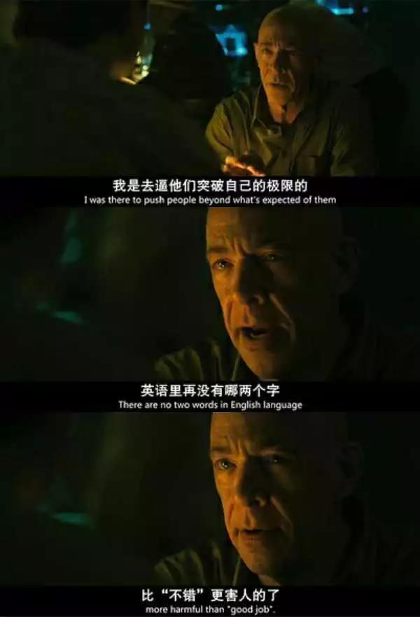 电影逼_豆瓣高分电影里的30句经典台词