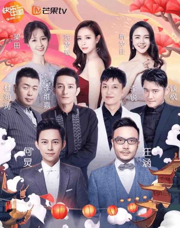 吴昕无缘湖南卫视2018年春晚的主持