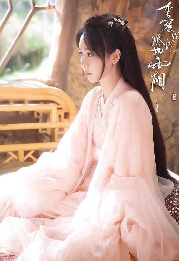 杨紫再演第一美人古装颜值巅峰,可惜男主太丑