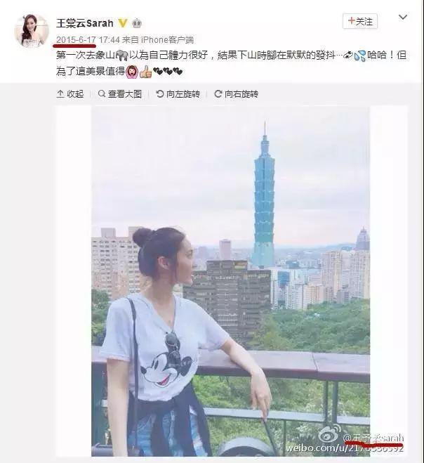 有没有李宗瑞的视频_有些网友说看过李宗瑞的视频,确定是她.