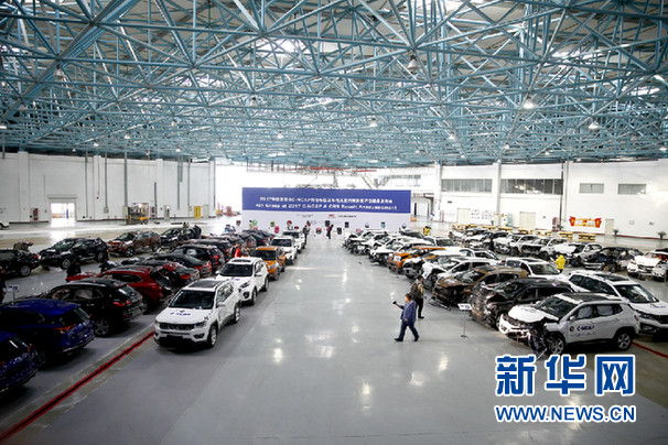 中汽研C-NCAP第四批车型评价结果公布