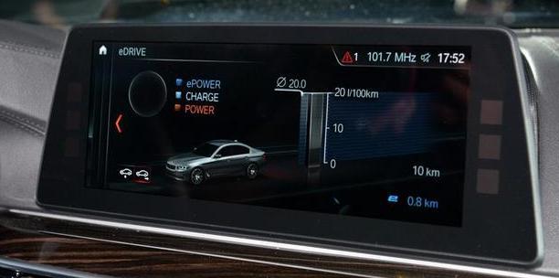 华晨宝马新530Le混动1月上市,油耗1.9L,领跑新能源!