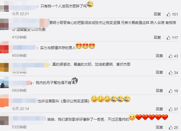 俞灏明喜获大奖,兄弟张杰为其颁奖,网友:杰哥怎么胖了?