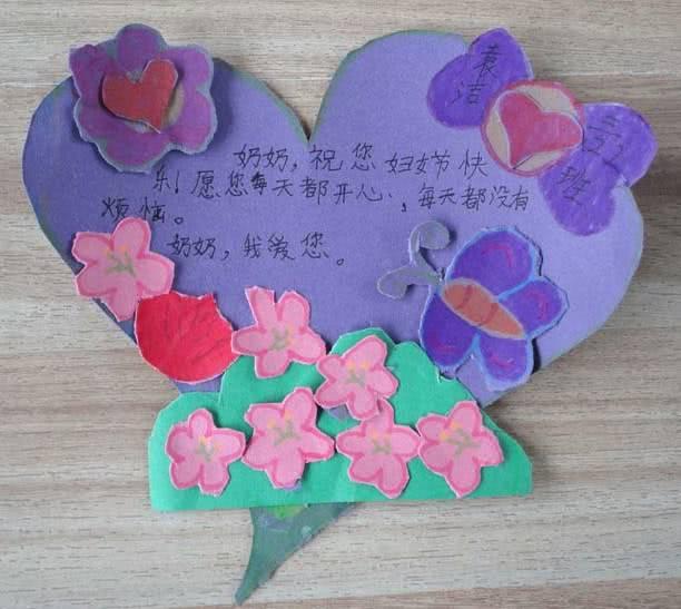 幼儿园3月8日妇女节亲子活动方案+手工贺卡图片