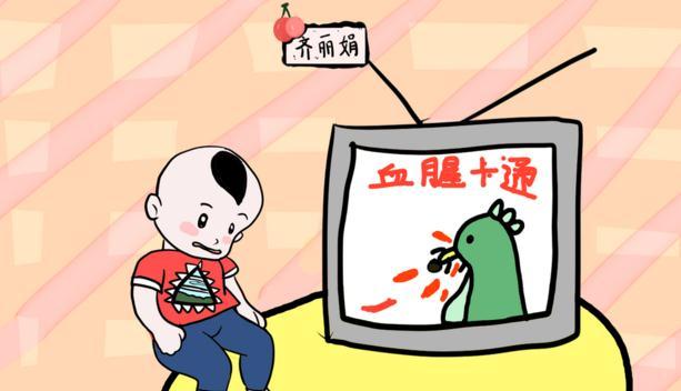 现家长都给孩子看什么动画片