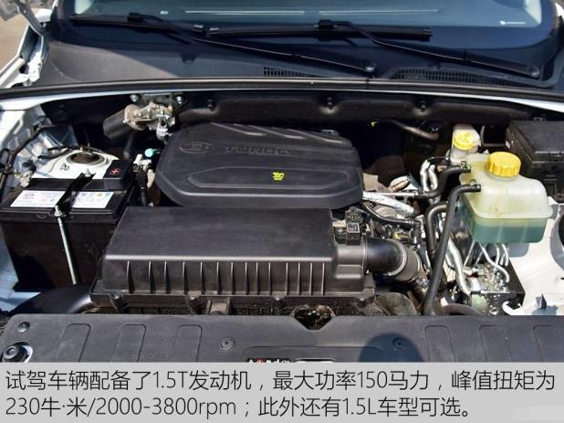 五菱宏光再度进化 S3 1.5T 抢先试驾