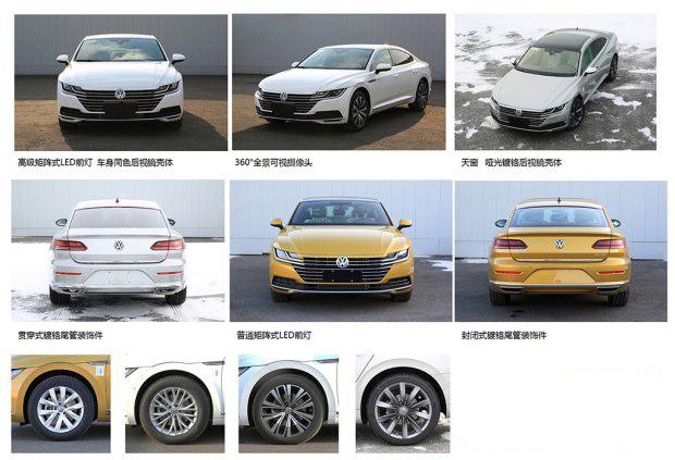 最美大众汽车Arteon国产 8月上市 将成为第三代CC